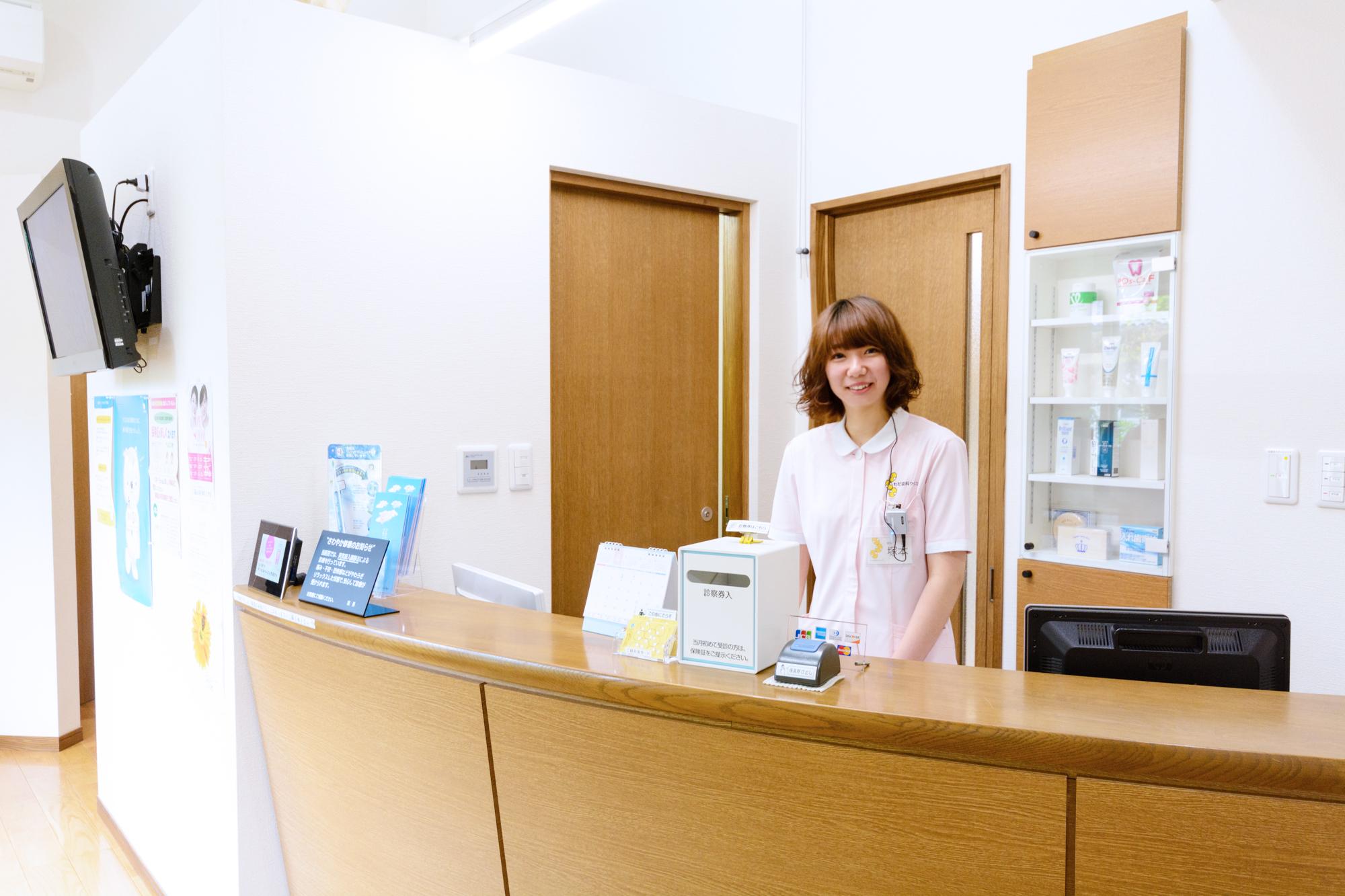 歯科の医療控除について 福山市 わだ歯科クリニック