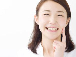 審美歯科とは 福山市 わだ歯科クリニック