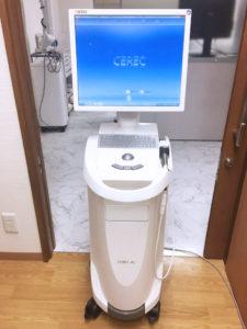 最先端審美治療 セレックとは わだ歯科クリニック 福山市